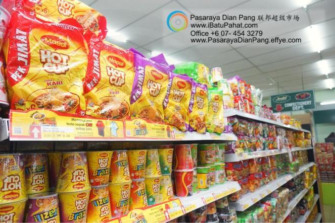d02-parit-raja-batu-pahat-johor-malaysia-pasaraya-dian-pang-cash-carry-sdn-bhd-supermarket-makanan-harian-keperluan-minuman-mainan-membeli-belah