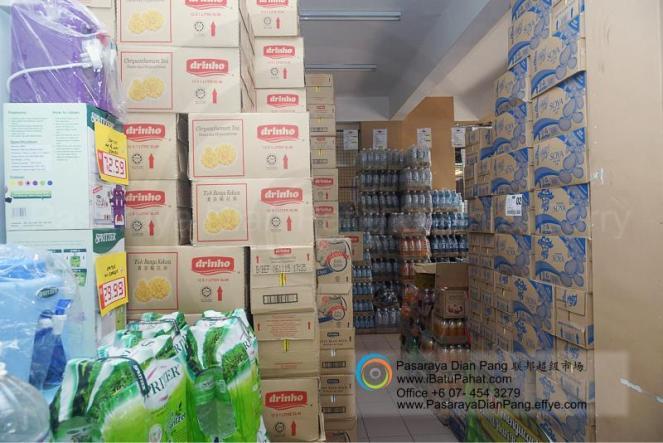 d021-parit-raja-batu-pahat-johor-malaysia-pasaraya-dian-pang-cash-carry-sdn-bhd-supermarket-makanan-harian-keperluan-minuman-mainan-membeli-belah