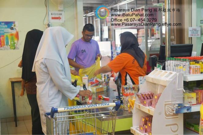 d06-parit-raja-batu-pahat-johor-malaysia-pasaraya-dian-pang-cash-carry-sdn-bhd-supermarket-makanan-harian-keperluan-minuman-mainan-membeli-belah