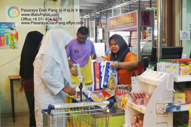 d07-parit-raja-batu-pahat-johor-malaysia-pasaraya-dian-pang-cash-carry-sdn-bhd-supermarket-makanan-harian-keperluan-minuman-mainan-membeli-belah