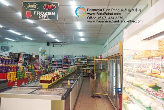 d08-parit-raja-batu-pahat-johor-malaysia-pasaraya-dian-pang-cash-carry-sdn-bhd-supermarket-makanan-harian-keperluan-minuman-mainan-membeli-belah