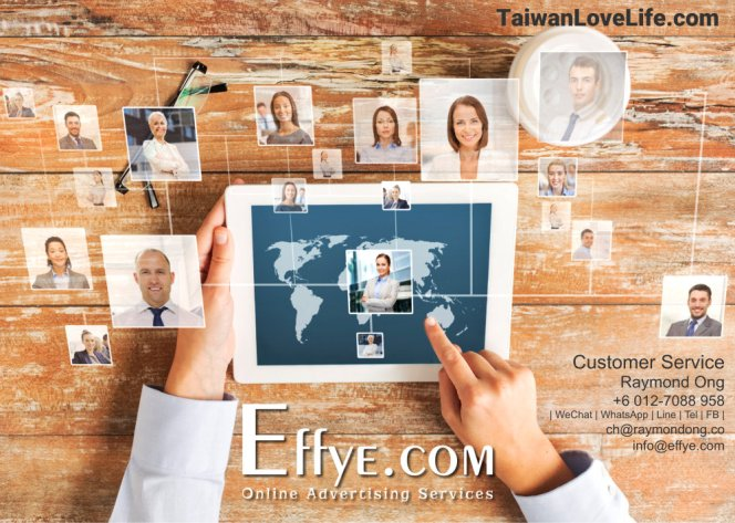 Raymond Ong Effye Media Taiwan Website Design Online Advertising Web Development Education Webpage Facebook eCommerce Management Photo Shooting 台湾 台灣 A08