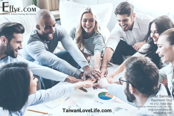 Raymond Ong Effye Media Taiwan Website Design Online Advertising Web Development Education Webpage Facebook eCommerce Management Photo Shooting 台湾 台灣 A10
