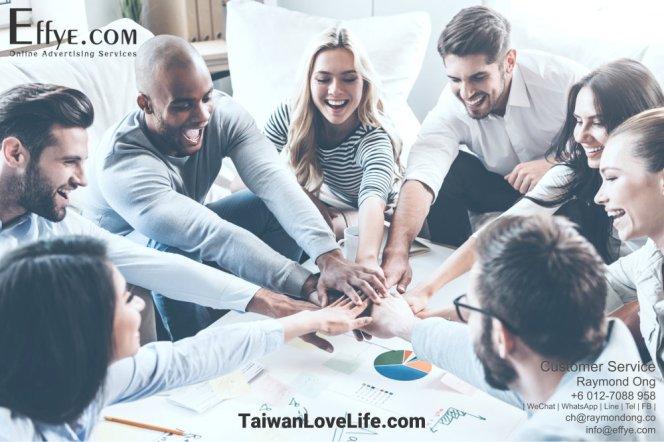 Raymond Ong Effye Media Taiwan Website Design Online Advertising Web Development Education Webpage Facebook eCommerce Management Photo Shooting 台湾 台灣 A10