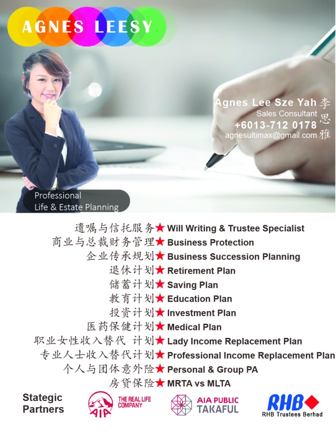 AgnesLeesy Business Protection Director Insurance Employee Benefits AgnesLeesy LOGO LIFE AIA BERHAD LIFE INSURANCE FINANCIAL LIFE PLANNER SAVING INSURANCE AGENT MALAYSIAMY.COM