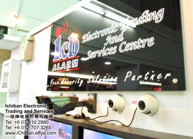 Air-Condition-Wiring-Batu-Pahat-Johor-Malaysia-BP-Ichiban-Electronic-Trading-and-Service-Centre-Wiring-CCTV-Alarm-Autogate-Electric-峇株吧辖电业-Effye-Media-Hai-Hai-Ang-PB04
