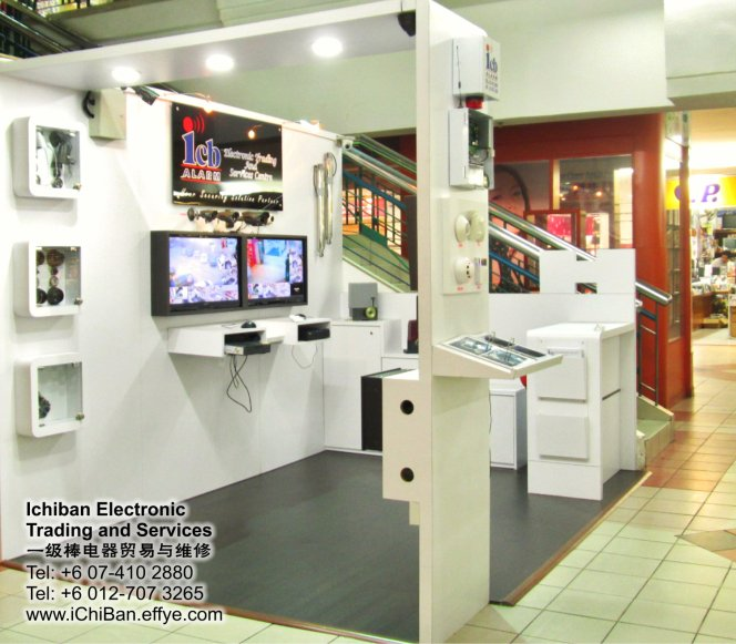 Air-Condition-Wiring-Batu-Pahat-Johor-Malaysia-BP-Ichiban-Electronic-Trading-and-Service-Centre-Wiring-CCTV-Alarm-Autogate-Electric-峇株吧辖电业-Effye-Media-Hai-Hai-Ang-PB09