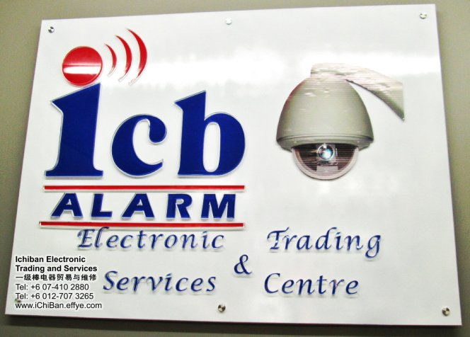 Air-Condition-Wiring-Batu-Pahat-Johor-Malaysia-BP-Ichiban-Electronic-Trading-and-Service-Centre-Wiring-CCTV-Alarm-Autogate-Electric-峇株吧辖电业-Effye-Media-Hai-Hai-Ang-PA04