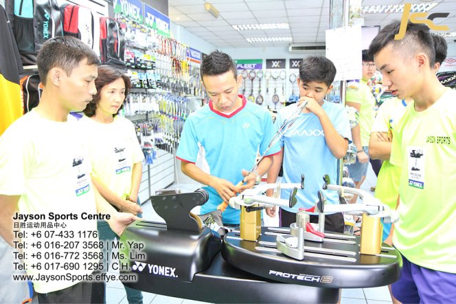 Yonex Protech8 Electric Badminton and tennis Stringing Machines Batu Pahat Jayson Sports Centre Pusat Sukan Batu Pahat 日胜运动用品中心 Batu Pahat Johor Malaysia CA09