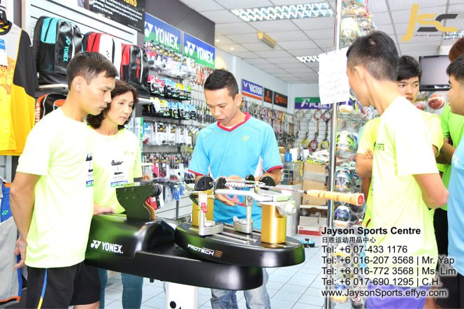 Yonex Protech8 Electric Badminton and tennis Stringing Machines Batu Pahat Jayson Sports Centre Pusat Sukan Batu Pahat 日胜运动用品中心 Batu Pahat Johor Malaysia CA14