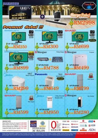 Seri BP Hari Raya Leaflet 02