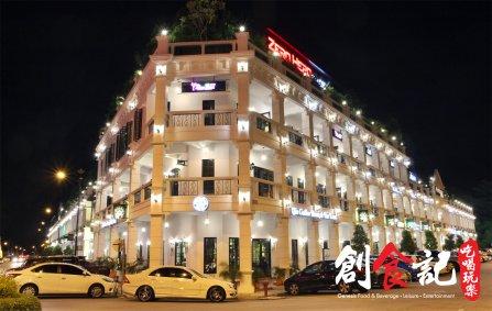 Malaysia Johor Batu Pahat Old Street Commercial Centre   马来西亚 柔佛 峇株巴辖 老街坊    Genesis Creative Media   創食記 创食记 吃喝玩乐 杂志