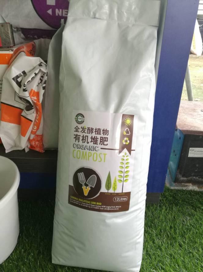 Malaysia Johor Batu Pahat Urban Farming Rhyna DIY Planting Vegetables 马来西亚 柔佛 峇株巴辖 绿纳 城市农场 直立式家居菜蔬种植 A05