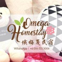 Omega HomeStay at Johor Bahru - Johor Malaysia