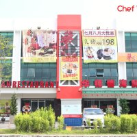 Chef Wah Restaurant