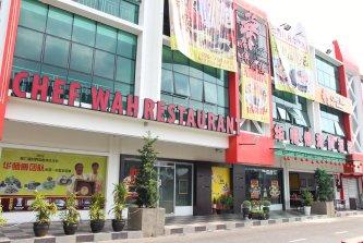 Chef Wah Restaurant Skudai Johor Malaysia Food and Beverages 华师傅酒楼 士古来 柔佛 马来西亚 饮食 美食 Front Door 02