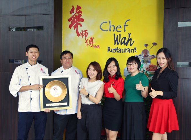 Chef Wah Restaurant Skudai Johor Malaysia Food and Beverages 华师傅酒楼 士古来 柔佛 马来西亚 饮食 美食 A03