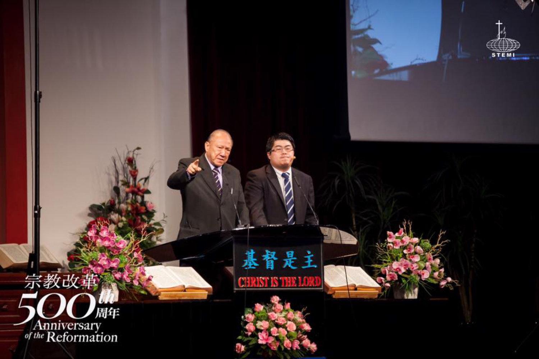 宗教改革500周年讲座 宗教改革与当今世界 唐崇荣牧师 500th Anniversary of the Reformation Reformation and The Modern World Stephen Tong A20