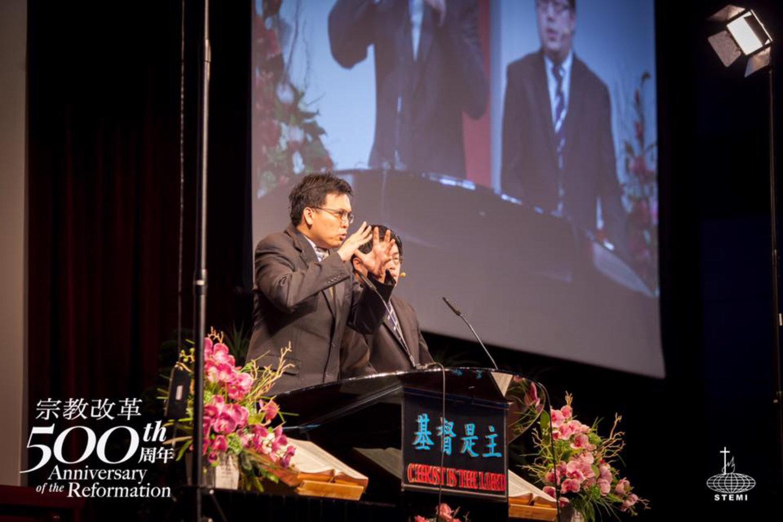 宗教改革500周年讲座 宗教改革与当今世界 唐崇荣牧师 500th Anniversary of the Reformation Reformation and The Modern World Stephen Tong A22
