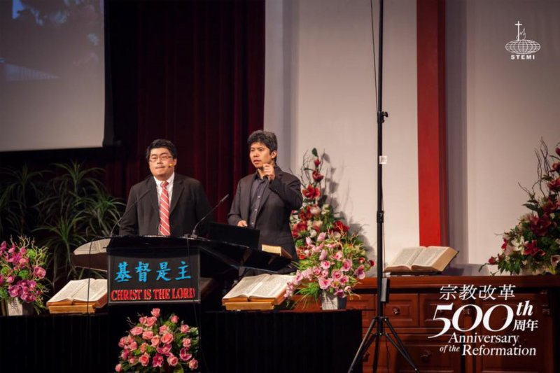 宗教改革500周年讲座 宗教改革与当今世界 唐崇荣牧师 500th Anniversary of the Reformation Reformation and The Modern World Stephen Tong A26