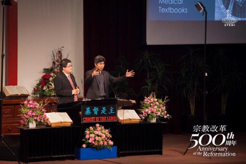 宗教改革500周年讲座 宗教改革与当今世界 唐崇荣牧师 500th Anniversary of the Reformation Reformation and The Modern World Stephen Tong A27