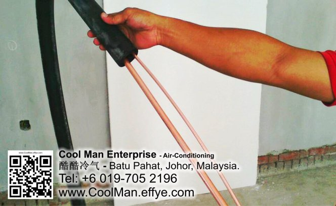 Malaysia Johor Batu Pahat AirCon Cool Man Enterprise Air Conditioning Refrigeration Installation Repair Cleaning 马来西亚 柔佛 峇株吧辖 冷气系统安装 买卖 维修 保养