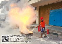 Malaysia Johor Batu Pahat Fire Extinguisher Prevention Equipment Chop Soon Kiong Trading 顺強贸易 Safety Somke Alarm Fire Prevention Protection Fire Hose Reel Bomba 灭火器 C01