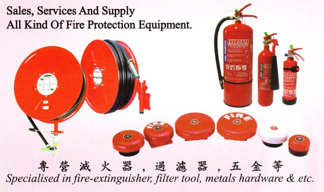 Malaysia Johor Batu Pahat Fire Extinguisher Prevention Equipment Chop Soon Kiong Trading 顺強贸易 Safety Somke Alarm Fire Prevention Protection Fire Hose Reel Bomba 灭火器 D02