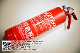 Malaysia Johor Batu Pahat Fire Extinguisher Prevention Equipment Chop Soon Kiong Trading 顺強贸易 Safety Somke Alarm Fire Prevention Protection Fire Hose Reel Bomba 灭火器 G04