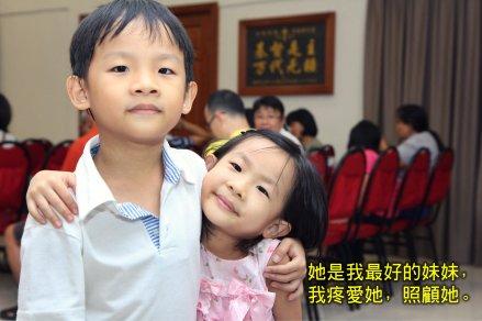 Malaysia Jahor Batu Pahat Gereja Joy Soga Joy Church Mid Moon Festival Event 苏雅喜乐堂中秋节活动 A01
