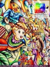 World Art House Children Education Kota Damansara Petaling Jaya Kuala Lumpur Malaysia Watercolors Wood strokes Crayons Sketches Oil paintings Posters 世界艺术画室 八打灵再也 B