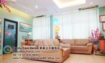 B01-Malaysia-Johor-Batu-Pahat-BP-Family-Care-Dental-Laser-Clinic-Treatment-Surgery-Oral-Health-Hygiene-Dentist-Dentistry-Dokter-Gigi-Penjagaan-Gigi-峇株巴辖-家家牙科医务所-牙
