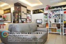 B02-Malaysia-Johor-Batu-Pahat-BP-Family-Care-Dental-Laser-Clinic-Treatment-Surgery-Oral-Health-Hygiene-Dentist-Dentistry-Dokter-Gigi-Penjagaan-Gigi-峇株巴辖-家家牙科医务所-牙
