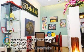 B04-Malaysia-Johor-Batu-Pahat-BP-Family-Care-Dental-Laser-Clinic-Treatment-Surgery-Oral-Health-Hygiene-Dentist-Dentistry-Dokter-Gigi-Penjagaan-Gigi-峇株巴辖-家家牙科医务所-牙