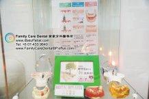 B09-Malaysia-Johor-Batu-Pahat-BP-Family-Care-Dental-Laser-Clinic-Treatment-Surgery-Oral-Health-Hygiene-Dentist-Dentistry-Dokter-Gigi-Penjagaan-Gigi-峇株巴辖-家家牙科医务所-牙