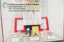 B10-Malaysia-Johor-Batu-Pahat-BP-Family-Care-Dental-Laser-Clinic-Treatment-Surgery-Oral-Health-Hygiene-Dentist-Dentistry-Dokter-Gigi-Penjagaan-Gigi-峇株巴辖-家家牙科医务所-牙
