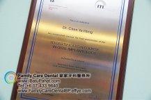 B11-Malaysia-Johor-Batu-Pahat-BP-Family-Care-Dental-Laser-Clinic-Treatment-Surgery-Oral-Health-Hygiene-Dentist-Dentistry-Dokter-Gigi-Penjagaan-Gigi-峇株巴辖-家家牙科医务所-牙
