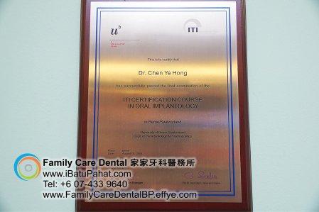 B12-Malaysia-Johor-Batu-Pahat-BP-Family-Care-Dental-Laser-Clinic-Treatment-Surgery-Oral-Health-Hygiene-Dentist-Dentistry-Dokter-Gigi-Penjagaan-Gigi-峇株巴辖-家家牙科医务所-牙