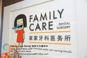 B16-Malaysia-Johor-Batu-Pahat-BP-Family-Care-Dental-Laser-Clinic-Treatment-Surgery-Oral-Health-Hygiene-Dentist-Dentistry-Dokter-Gigi-Penjagaan-Gigi-峇株巴辖-家家牙科医务所-牙
