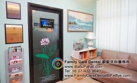 B17-Malaysia-Johor-Batu-Pahat-BP-Family-Care-Dental-Laser-Clinic-Treatment-Surgery-Oral-Health-Hygiene-Dentist-Dentistry-Dokter-Gigi-Penjagaan-Gigi-峇株巴辖-家家牙科医务所-牙