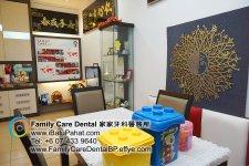 B19-Malaysia-Johor-Batu-Pahat-BP-Family-Care-Dental-Laser-Clinic-Treatment-Surgery-Oral-Health-Hygiene-Dentist-Dentistry-Dokter-Gigi-Penjagaan-Gigi-峇株巴辖-家家牙科医务所-牙