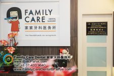 B22-Malaysia-Johor-Batu-Pahat-BP-Family-Care-Dental-Laser-Clinic-Treatment-Surgery-Oral-Health-Hygiene-Dentist-Dentistry-Dokter-Gigi-Penjagaan-Gigi-峇株巴辖-家家牙科医务所-牙