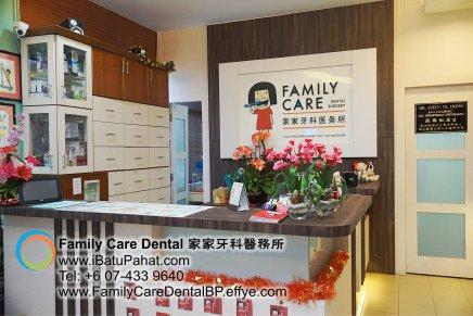 B23-Malaysia-Johor-Batu-Pahat-BP-Family-Care-Dental-Laser-Clinic-Treatment-Surgery-Oral-Health-Hygiene-Dentist-Dentistry-Dokter-Gigi-Penjagaan-Gigi-峇株巴辖-家家牙科医务所-牙