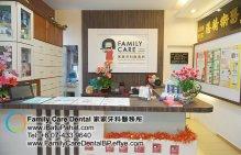 B24-Malaysia-Johor-Batu-Pahat-BP-Family-Care-Dental-Laser-Clinic-Treatment-Surgery-Oral-Health-Hygiene-Dentist-Dentistry-Dokter-Gigi-Penjagaan-Gigi-峇株巴辖-家家牙科医务所-牙