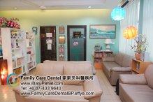 B25-Malaysia-Johor-Batu-Pahat-BP-Family-Care-Dental-Laser-Clinic-Treatment-Surgery-Oral-Health-Hygiene-Dentist-Dentistry-Dokter-Gigi-Penjagaan-Gigi-峇株巴辖-家家牙科医务所-牙