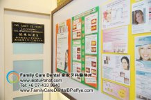 B27-Malaysia-Johor-Batu-Pahat-BP-Family-Care-Dental-Laser-Clinic-Treatment-Surgery-Oral-Health-Hygiene-Dentist-Dentistry-Dokter-Gigi-Penjagaan-Gigi-峇株巴辖-家家牙科医务所-牙