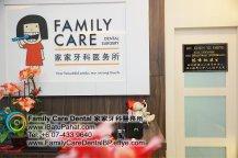 B29-Malaysia-Johor-Batu-Pahat-BP-Family-Care-Dental-Laser-Clinic-Treatment-Surgery-Oral-Health-Hygiene-Dentist-Dentistry-Dokter-Gigi-Penjagaan-Gigi-峇株巴辖-家家牙科医务所-牙