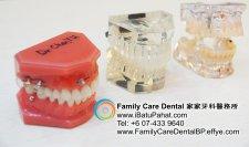 B45-Malaysia-Johor-Batu-Pahat-BP-Family-Care-Dental-Laser-Clinic-Treatment-Surgery-Oral-Health-Hygiene-Dentist-Dentistry-Dokter-Gigi-Penjagaan-Gigi-峇株巴辖-家家牙科医务所-牙