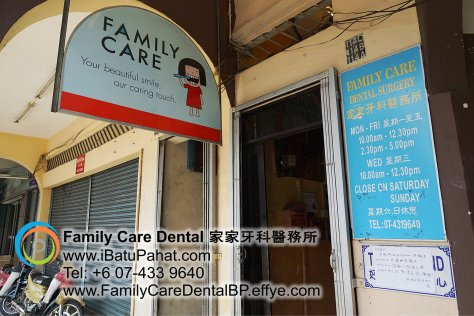 B46-Malaysia-Johor-Batu-Pahat-BP-Family-Care-Dental-Laser-Clinic-Treatment-Surgery-Oral-Health-Hygiene-Dentist-Dentistry-Dokter-Gigi-Penjagaan-Gigi-峇株巴辖-家家牙科医务所-牙