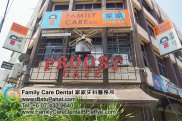 B47-Malaysia-Johor-Batu-Pahat-BP-Family-Care-Dental-Laser-Clinic-Treatment-Surgery-Oral-Health-Hygiene-Dentist-Dentistry-Dokter-Gigi-Penjagaan-Gigi-峇株巴辖-家家牙科医务所-牙